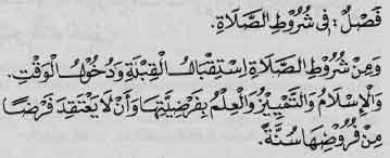 syarat_shalat01