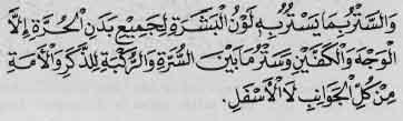 syarat_shalat02