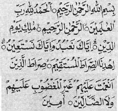 Dalil-dalil Majelis Tahlil/Tahlilan | Catatan harian seorang muslim