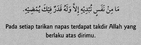 terjemahan kitab al hikam ibnu athaillah