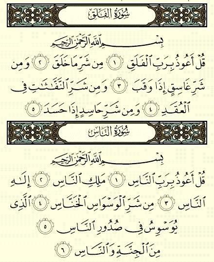 Keutamaan Surah Al Falaq Dan An Naas